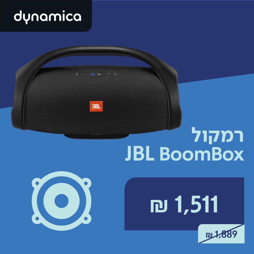 15569_spekers_headphones_sale_carousel4.jpg