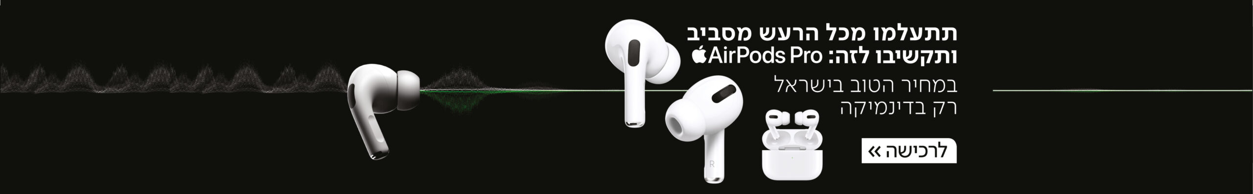 16514_AirPODs_PRO-scaled.jpg
