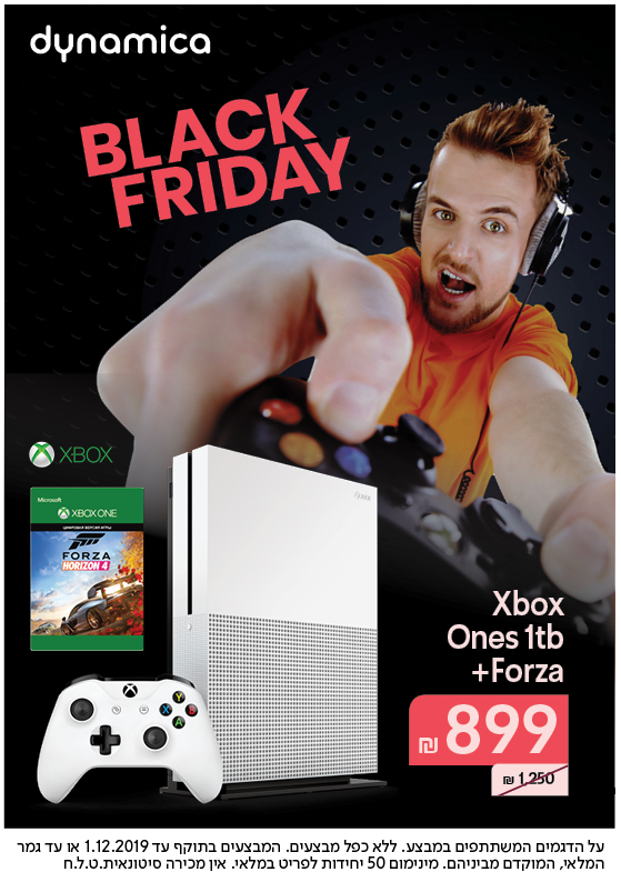 16602_BlackFriday_a52.jpg